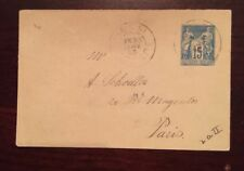 Paris Postal Envelope Cat#2a II, Paris Postmark 1885