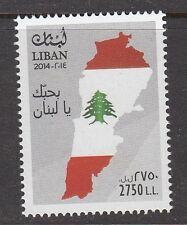 LEBANON - LIBAN MNH SC# 719 INDEPENDENCE STAMP