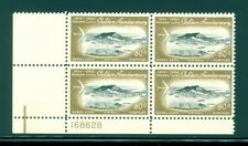 Canal Zone C41 plate # plate block of 4 - mnh 80 cents Panama Canal Golden Anniv
