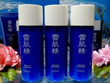 "☾3 PCS☽ Kose Sekkisei Emulsion◆☾33mL☽◆✰☾"" Skincare Moisturizers Whitening ""☽✰"