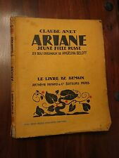 Ariane Jeune Fille Russe by Claude Anet - Fayard Livre de Demain No 21 - 1926
