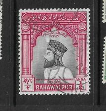 1947 BAHAWALPUR SG18 BRIDGE CAT £10 AMIR,USED,PAKISTAN,NOT INDIA,INDIAN STATES