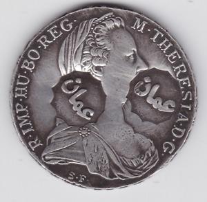 MARIA THERESIA (AUSTRIA)SILVER COIN,COUNTERMARK ,AS TRADE DOLLER,OMAN