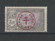 Inde (Etablissements Français) - n° 230 V neuf * - C: 1200,00 €