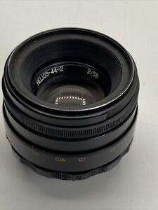 Helios-44- 2 2/58 Objektiv M42 Anschluss #7411715-71