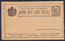 Principality of Montenegro 1894 Prince Nikola, postal stationery value 5 N