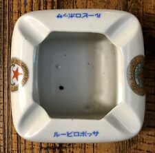 Sapporo Japanese Beer Cigarette Cigar Ashtray Made In Japan Vintage Rare! Nice!