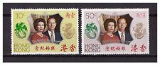 Hongkong 1972 25th Wedding Anniversery MNH