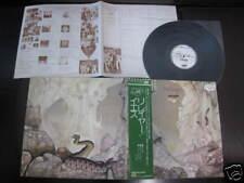 Yes Relayer Japan Promo White Label Vinyl LP with OBI Jon Anderson Steve Howe