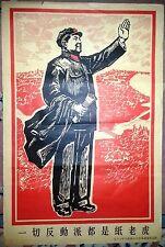 Chinese Cultural Revolution Poster, 1967, Political Propaganda, Vintage