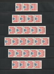 US EFO, ERROR Stamps: #CVP31 Computer Vended postage 6 diff EFO coil strips! MNH
