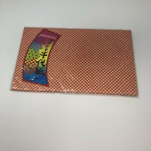 New In Package Vintage Origami Paper Japan Japanese Grimm Hobby Pro Art 26