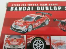 1/43 prepaint Bandai GT500 #35 Toyota Team Kraft Dunlop SC430 Race Car Model Kit