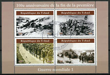 Chad 2019 CTO WWI WW1 End of World War I 4v M/S II Military Stamps