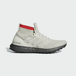 New Adidas Ultraboost All Terrain Shoes US8-8.5 AQ0471 pure ultra boost uncaged