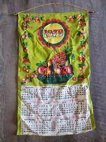 Vintage 1979 Linen Fabric Tea Towel Wall Calendar Gindi International