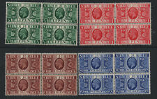 GB 1935 Silver Jubilee unmounted mint MNH set as blocks of 4 stamps