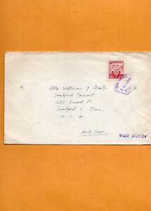 Korea Old Cover Mailed to USA