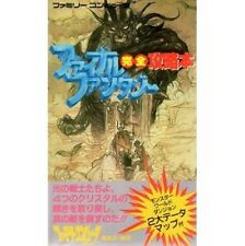Final Fantasy Complete strategy guide book / NES