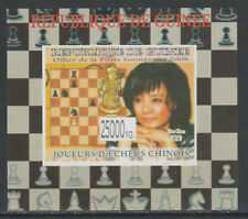 Guinea 5637 - 2008 CHINESE CHESS CHAMPIONS  deluxe sheet unmounted mint