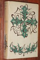 Marcel Aymé URANUS 1948 EO reliure cartonnage Bonet édition originale numérotée