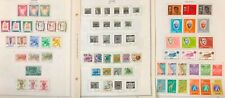 Lot of Egyptian Colony Year 1956-1972 Stamps MH/MNH/Used