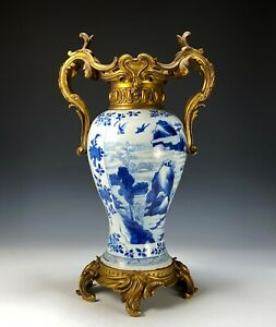 Large Antique Chinese Blue and White Porcelain Vase with Ormolu Bronze Mounts
