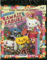 HELLO KITTY-KAWAII KABUKI HELLO KITTY ICHIZA NO MOMOTARO-JAPAN BLU-RAY H40
