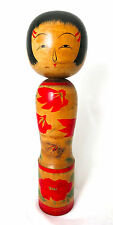 "CN8 Traditional Zao Kokeshi by Genkichi Saito 9 3/8"""