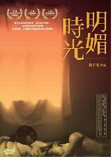"Philip Yung ""Glamorous Youth"" Tai Po Jason Pai 2010 HK Drama Region 3 DVD"