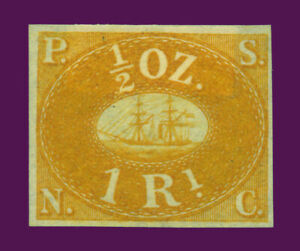 PERU 1857 PACIFIC STEAM NAVIGATION Co 1R yellow Sc# 1 REPRINT- Only 800 printed