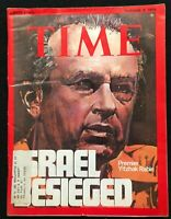 TIME MAGAZINE December 2 1974 YITZHAK RABIN / Gerald Ford / Richard Nixon / FBI