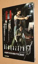 Residente Evil Biohazard Zero 0 gc japonés Guide solución libro 21x15cm/125 páginas