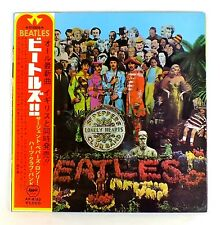 """THE BEATLES """"Sgt. Peppers"""" EX/NM RARE 1969 JAPAN 2nd edition w/ Red & Yellow OBI"""