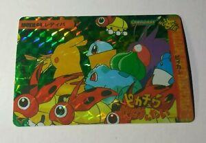 90sVending Machine Sticker Bulbasaur Squirtle Pikachu Ledyba Marill Pokemon Card