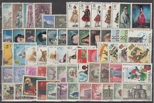 SPAIN - ESPAÑA - YEAR 1971 COMPLETE WITH ALL THE STAMPS MNH WITH REG. COSTUMES