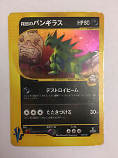 POKEMON Card VS SERIE 1ed N° 142/141 Rocket's Tyranitar TYRANOCIF