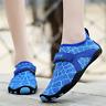 Mens Barefoot Water Sports Aqua Shoes Quick-Dry Slip-on Swim Beach shoes