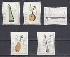 China  1853 - 57  Musik  Saiteninstrumente  ** (mnh)
