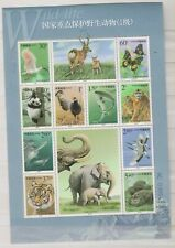 China Mnh wildlife sheets plus collection Mnh 3 scans