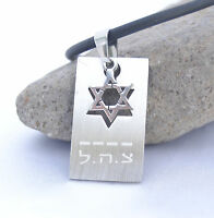 pendant&cord zahal idf & Star of David Magen David Israeli Army Stainless silver