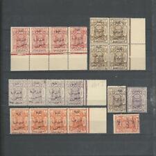 Jordan 1923 Postage due expert sign lot Sc#J6,J8-J10,Block stripes MNH singlesMH