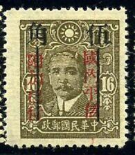 China 1943 E Szechuan Surch 50cbar/16c SYS (1v Cpt) MNH