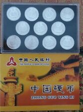 China 1982-1992 year 5 fen coins 11PCS