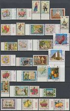 Libanon Lebanon 1978 ** Mi.1254/83 Freimarken Definitives, complete set [st1186]
