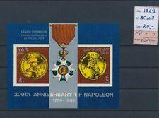 LM13413 Yemen 1969 Napoleon medal imperf sheet MNH cv 20 EUR