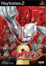 PS2 Ultraman Fighting Evolution 2 Japan