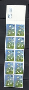 Japan stamps 1991 SC#Z105a  (Tokyo),Fringed Orchids booklet, mint, NH  cat.$15
