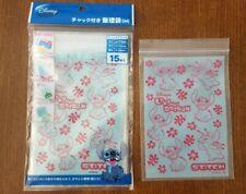 Disney Lilo & Stitch Grip Seal Bags x 300 Free P&P 170cm x 120cm Re-Seal Storage