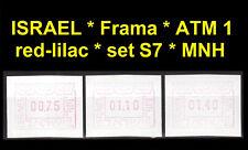 Israel ATM Frama Definitive Issue * 1991 * Set S7 75/110/140 MNH * Kiosk * CVP